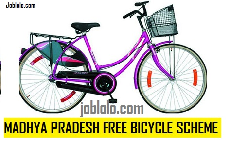 MP Free Cycle Yojana