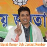 Biplab Kumar Deb Contact Number