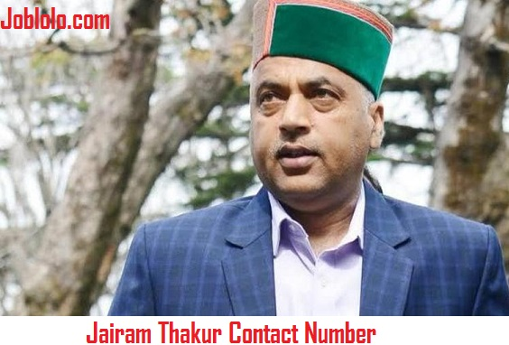 Jairam Thakur Contact Number