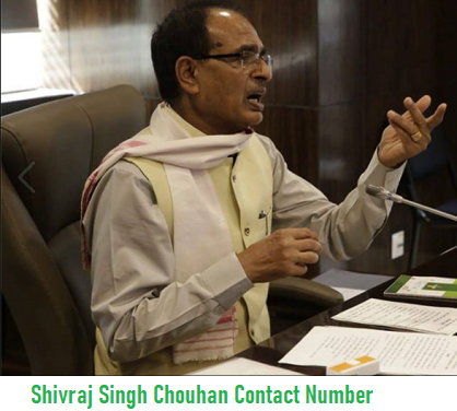 Shivraj Singh Chauhan Contact Number