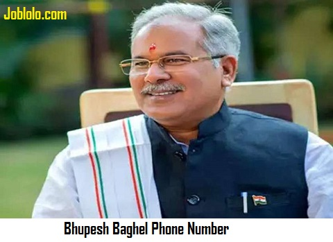 Bhupesh Baghel Phone Number