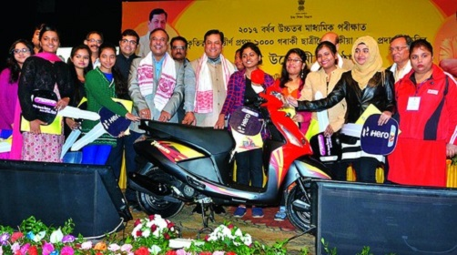 [Apply Online] Assam Free Scooty Scheme 2021: Beneficiary List