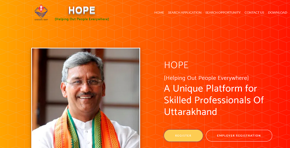[Job-Registration] HOPE Portal 2021: Uttarakhand Latest hope.uk.gov.in