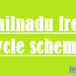 Tamilnadu free bicycle scheme