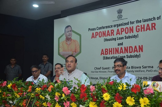 (Subsidy) Aponar Apon Ghar Scheme: Application, Home Loan Subsidy