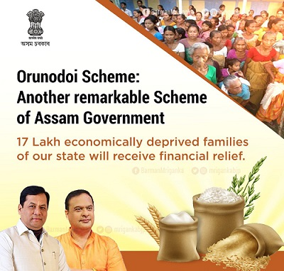(Rs.830) Assam Orunodoi Scheme 2021: Payment Status, Benefits, Apply