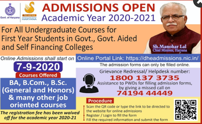 [Apply Online] DHE Haryana College Admission 2021: dheadmission.nic.in