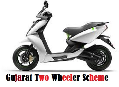 Gujarat Two Wheeler Scheme