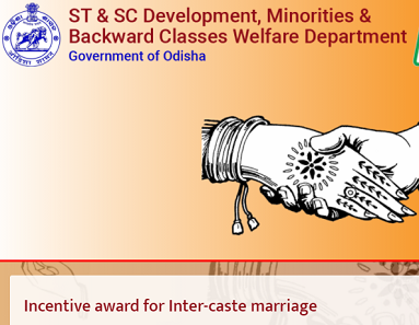 Inter Cast Marriage Odisha 2021 Incentive (Sumangal Odisha Portal)