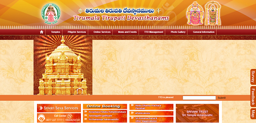 TTD 300 Rs Online Darshan Tickets Booking