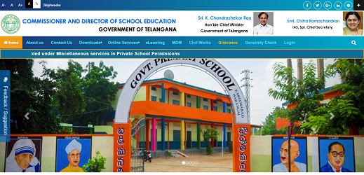 Telangana Teachers Online Data Entry
