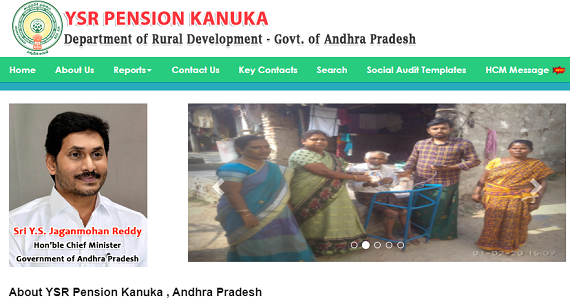 ysr pension kanuka list