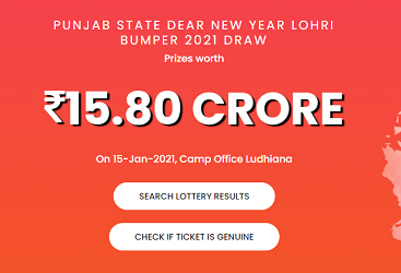 Punjab New Year Bumper Lottery Result