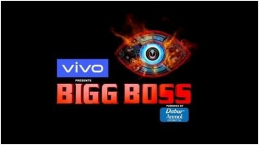 Bigg Boss Season 15 Audition
