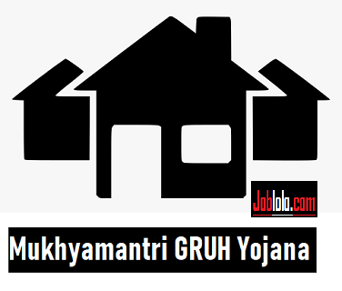 (Name List) Mukhyamantri Gruh Yojana Draw Result 2021: Application