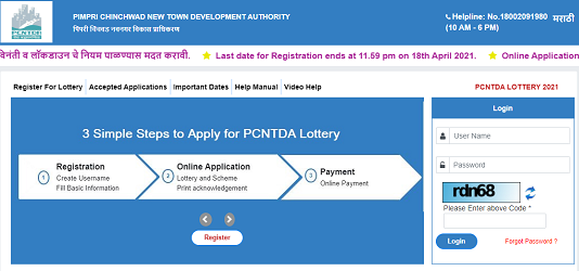 (Winner List) PCNTDA Lottery Result 2021: Refund | lottery.pcntda.org.in